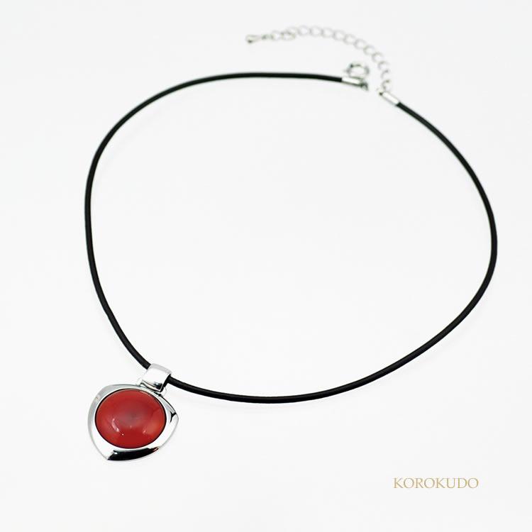 KO-NC026