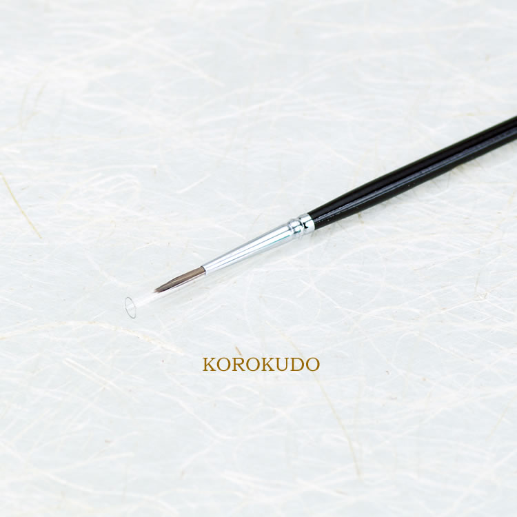 KO-YY008