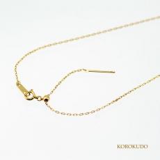 KO-NC030