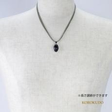 KO-NC031