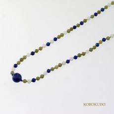 KO-NC032