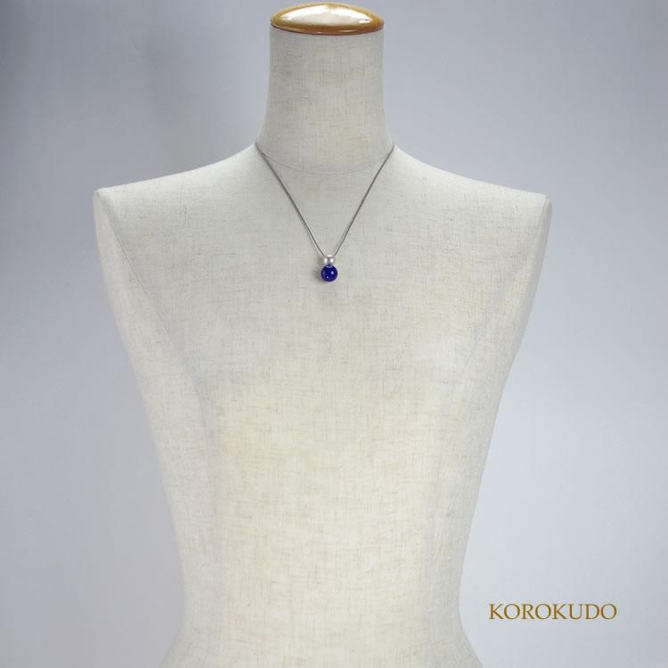 KO-NC033
