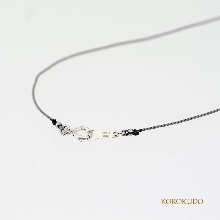KO-NC035
