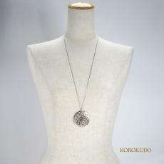 KO-NC036